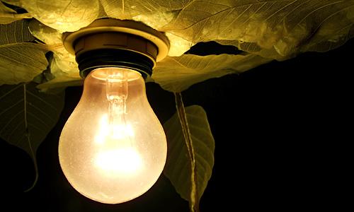 luminancia, medir fuente de luz, luminancímetro